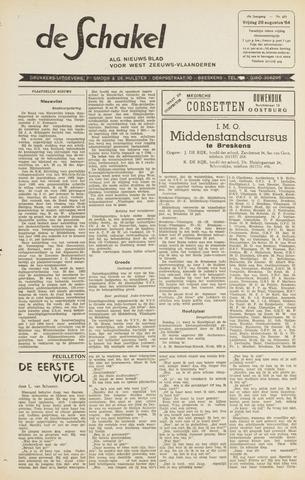 De Schakel 1964-08-28