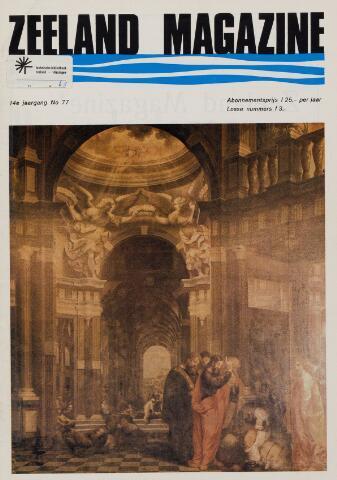 Zeeland Magazine / Veerse Meer Gids 1982-01-01