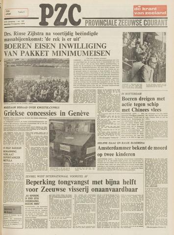 Provinciale Zeeuwse Courant 1974-08-12