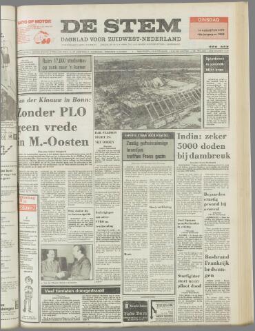 de Stem 1979-08-14