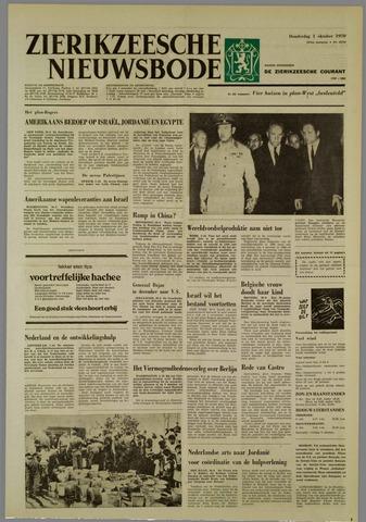 Zierikzeesche Nieuwsbode 1970-10-01