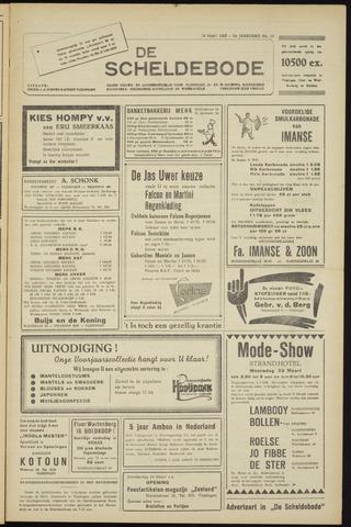 Scheldebode 1955-03-18