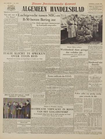 Watersnood documentatie 1953 - kranten 1953-03-18