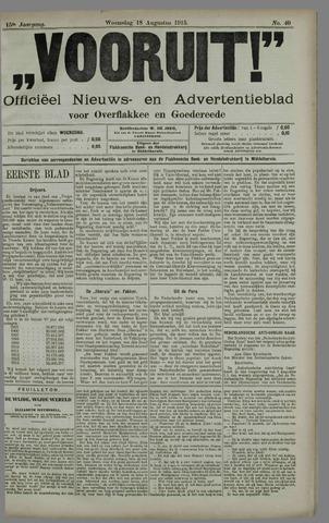 """""""Vooruit!""""Officieel Nieuws- en Advertentieblad voor Overflakkee en Goedereede 1915-08-18"""