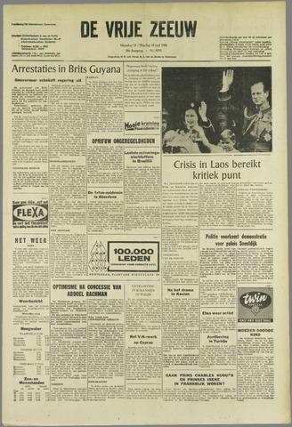 de Vrije Zeeuw 1964-06-15