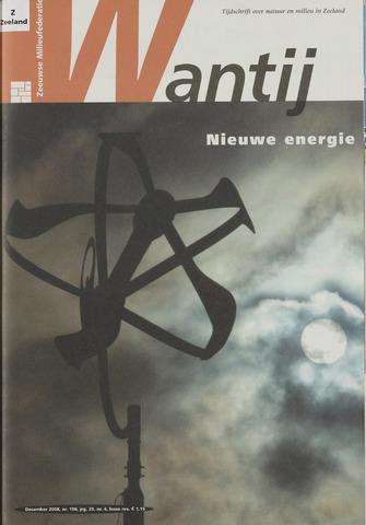 Wantij 2008-12-01