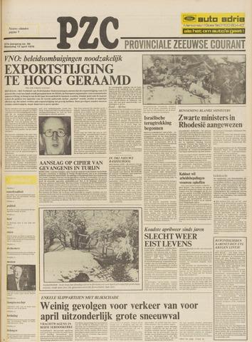 Provinciale Zeeuwse Courant 1978-04-12