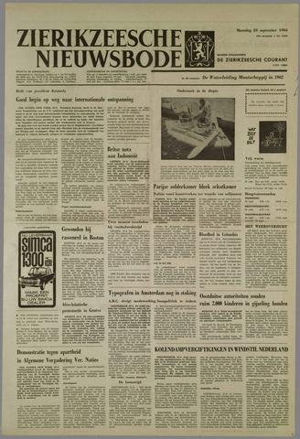 Zierikzeesche Nieuwsbode 1963-09-23