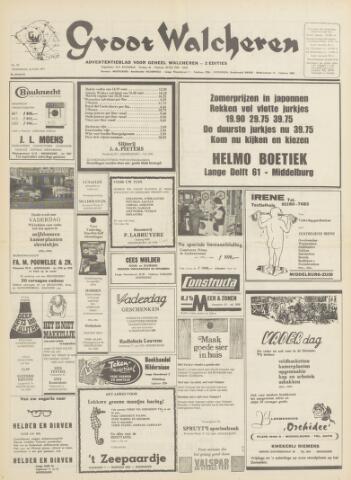 Groot Walcheren 1971-06-17
