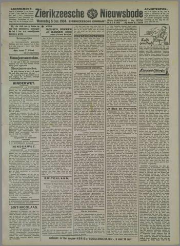 Zierikzeesche Nieuwsbode 1934-12-05