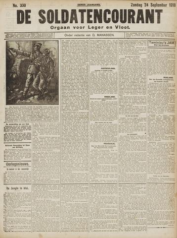 De Soldatencourant. Orgaan voor Leger en Vloot 1916-09-24