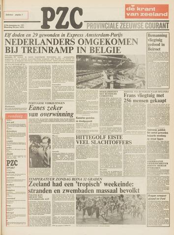 Provinciale Zeeuwse Courant 1976-06-28