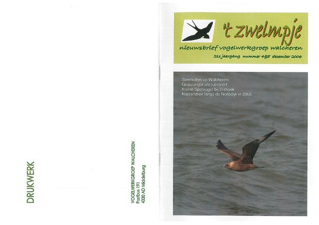 't Zwelmpje 2006-12-01
