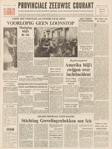 Provinciale Zeeuwse Courant 1966-05-14