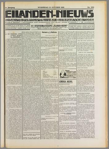 Eilanden-nieuws. Christelijk streekblad op gereformeerde grondslag 1939-10-25
