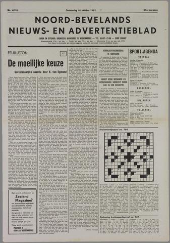 Noord-Bevelands Nieuws- en advertentieblad 1982-10-14