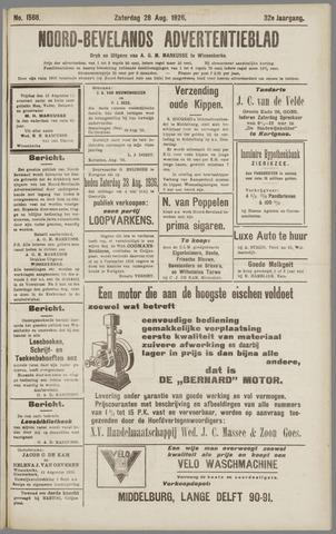 Noord-Bevelands Nieuws- en advertentieblad 1926-08-28