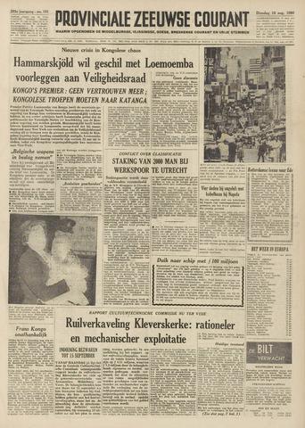 Provinciale Zeeuwse Courant 1960-08-16