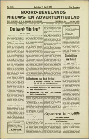 Noord-Bevelands Nieuws- en advertentieblad 1951-04-21