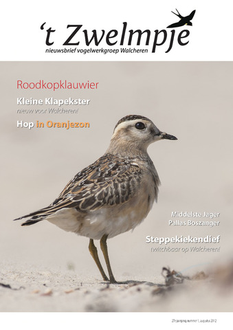 't Zwelmpje 2012-08-01