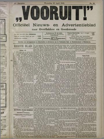 """""""Vooruit!""""Officieel Nieuws- en Advertentieblad voor Overflakkee en Goedereede 1916-04-26"""