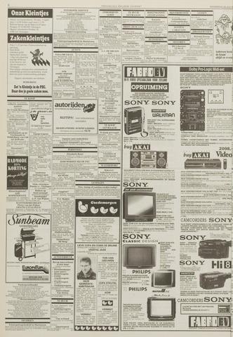 Pieter Van Der Eijken Kantoormeubelen.Provinciale Zeeuwse Courant 28 Juli 1994 Pagina 6 Krantenbank