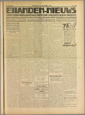 Eilanden-nieuws. Christelijk streekblad op gereformeerde grondslag 1936-10-31