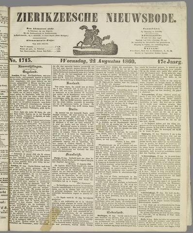 Zierikzeesche Nieuwsbode 1860-08-22