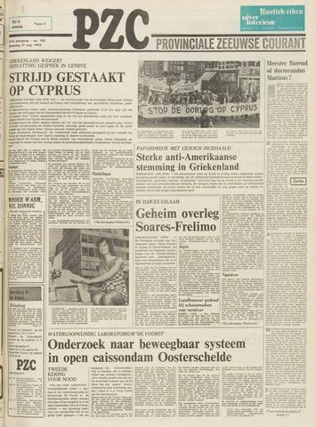 Provinciale Zeeuwse Courant 1974-08-17