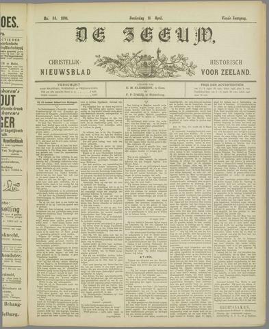 De Zeeuw. Christelijk-historisch nieuwsblad voor Zeeland 1896-04-16