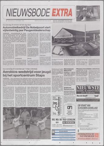 Zierikzeesche Nieuwsbode 1995-10-25