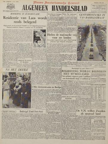Watersnood documentatie 1953 - kranten 1953-05-01