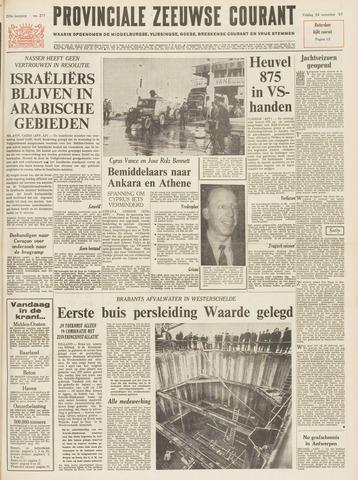 Provinciale Zeeuwse Courant 1967-11-24