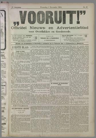 """""""Vooruit!""""Officieel Nieuws- en Advertentieblad voor Overflakkee en Goedereede 1905-11-01"""