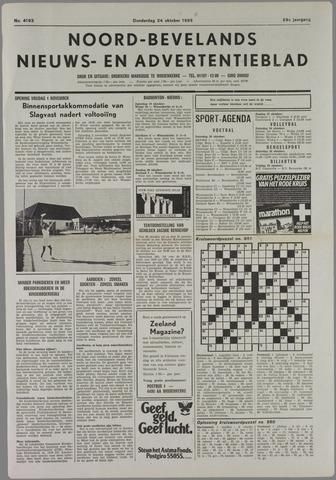 Noord-Bevelands Nieuws- en advertentieblad 1985-10-24