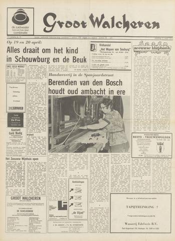 Groot Walcheren 1973-03-21
