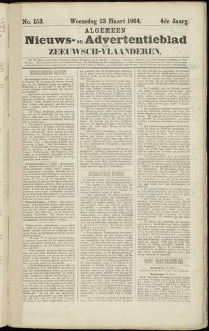 Ter Neuzensche Courant. Algemeen Nieuws- en Advertentieblad voor Zeeuwsch-Vlaanderen / Neuzensche Courant ... (idem) / (Algemeen) nieuws en advertentieblad voor Zeeuwsch-Vlaanderen 1864-03-23