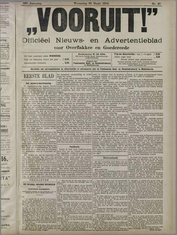 """""""Vooruit!""""Officieel Nieuws- en Advertentieblad voor Overflakkee en Goedereede 1916-03-29"""