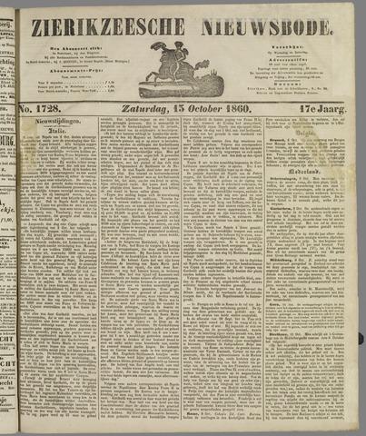 Zierikzeesche Nieuwsbode 1860-10-13