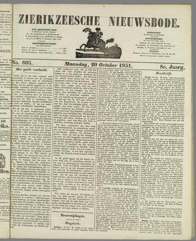 Zierikzeesche Nieuwsbode 1851-10-20