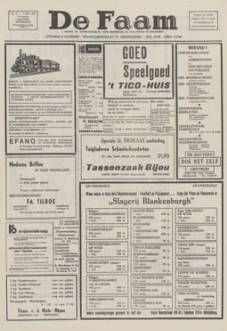 de Faam en de Faam/de Vlissinger 1969-12-04