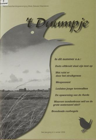 t Duumpje 2008-12-01