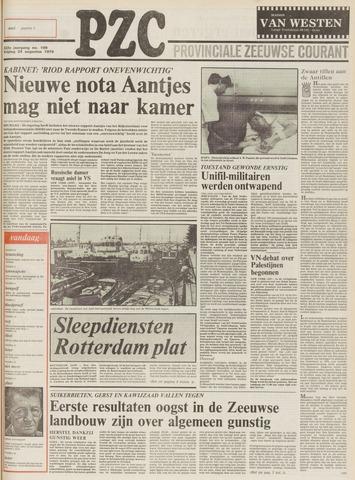 Provinciale Zeeuwse Courant 1979-08-24
