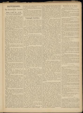Ter Neuzensche Courant. Algemeen Nieuws- en Advertentieblad voor Zeeuwsch-Vlaanderen / Neuzensche Courant ... (idem) / (Algemeen) nieuws en advertentieblad voor Zeeuwsch-Vlaanderen 1898-10-15