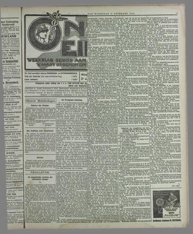 Onze Eilanden 1919-12-17