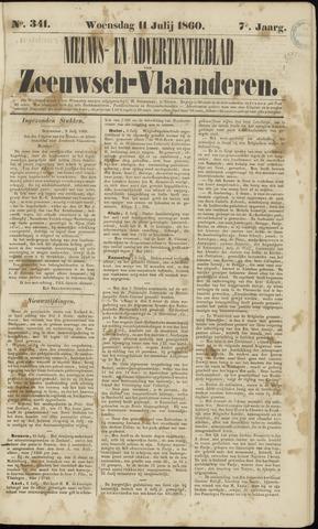 Ter Neuzensche Courant. Algemeen Nieuws- en Advertentieblad voor Zeeuwsch-Vlaanderen / Neuzensche Courant ... (idem) / (Algemeen) nieuws en advertentieblad voor Zeeuwsch-Vlaanderen 1860-07-11