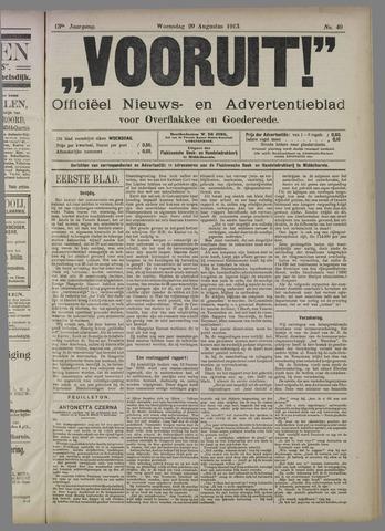 """""""Vooruit!""""Officieel Nieuws- en Advertentieblad voor Overflakkee en Goedereede 1913-08-20"""