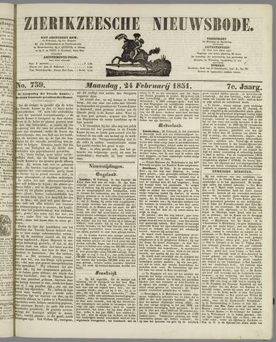 Zierikzeesche Nieuwsbode 1851-02-24