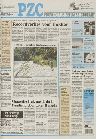 Provinciale Zeeuwse Courant 1995-08-16