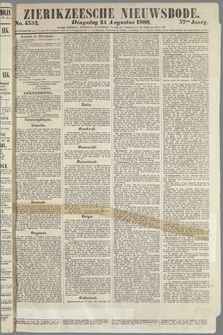 Zierikzeesche Nieuwsbode 1880-08-24